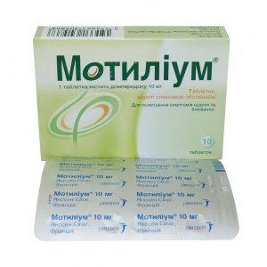 Мотиліум