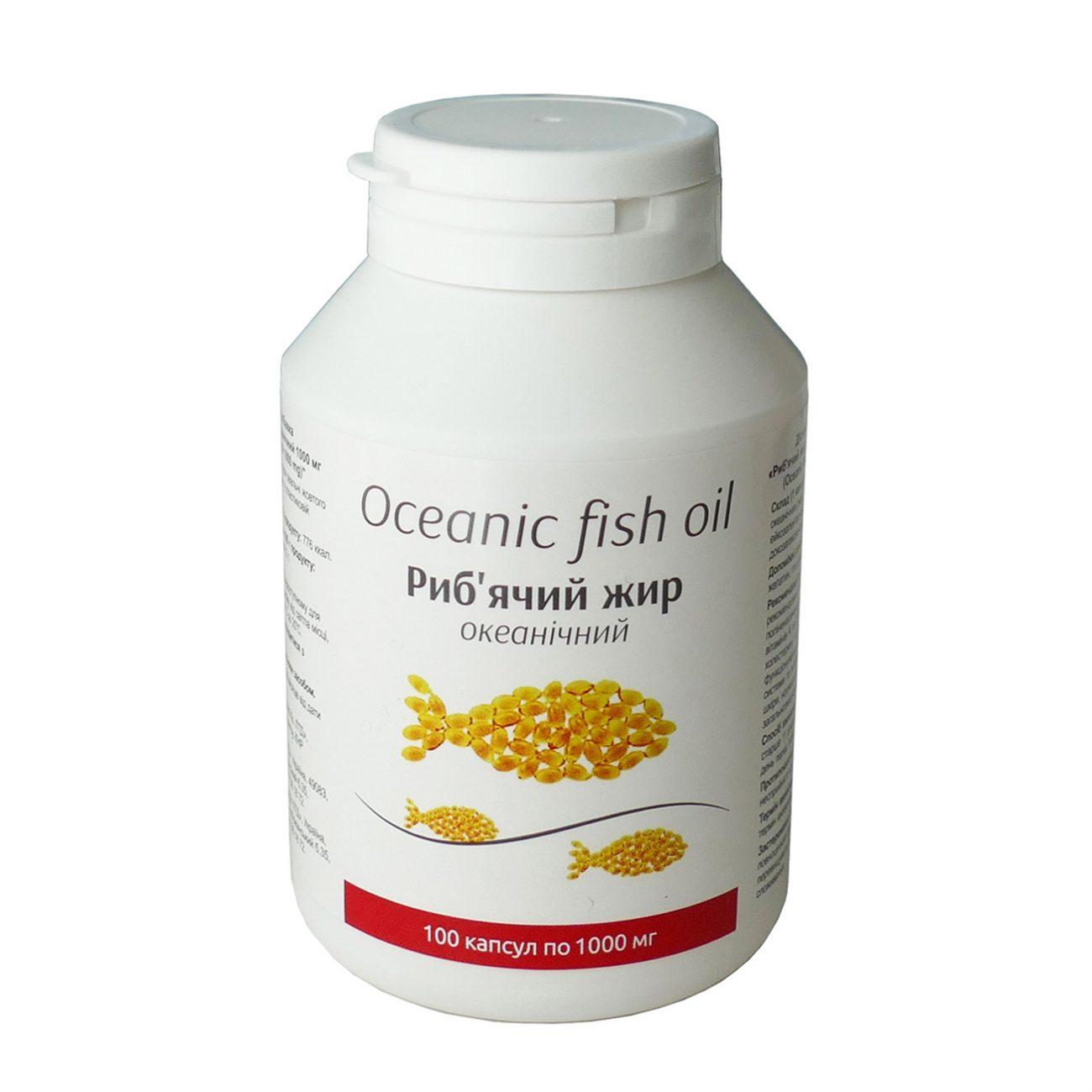 Польза и вред рыбьего жира в капсулах. Точная инструкция по применению