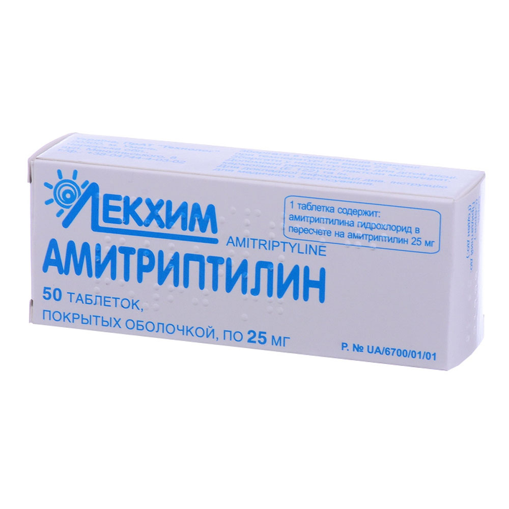 Амитриптилин (Amitriptylini описание, рецепт, инструкция
