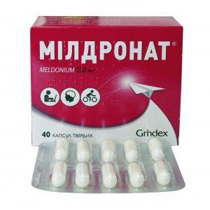 Мілдронат