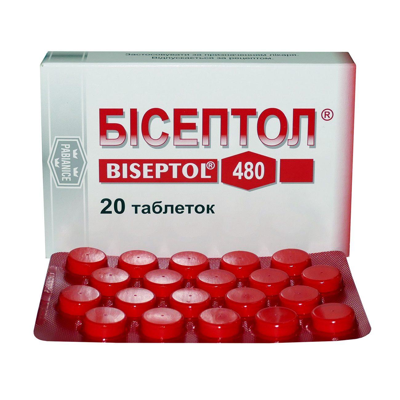 Medicine Biseptol. Instructions for use 59
