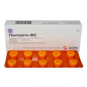 Пенталгін