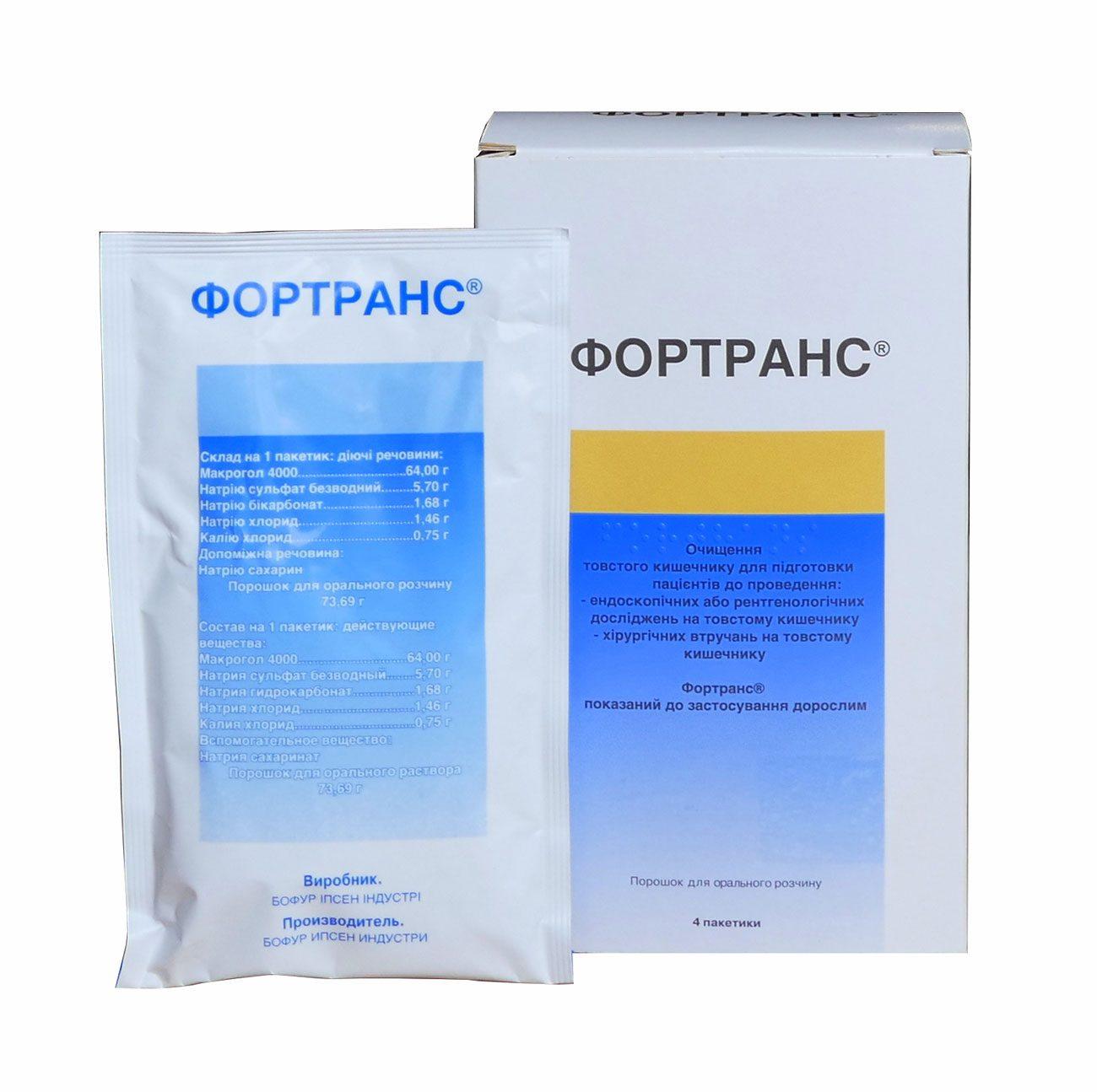 Фортранс лекарство для похудения